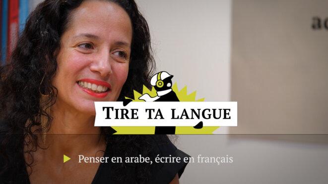 Meryem Alaoui, romancière: penser en arabe, écrire en français
