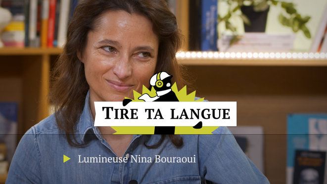 Nina Bouraoui sonde la domination masculine