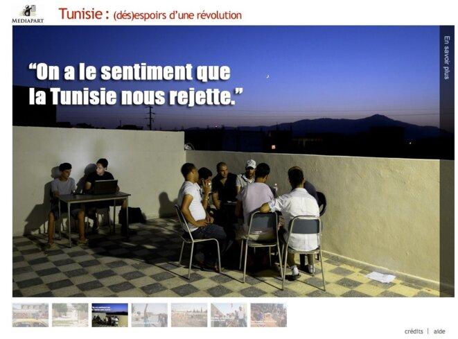 La Tunisie au tournant de la révolution