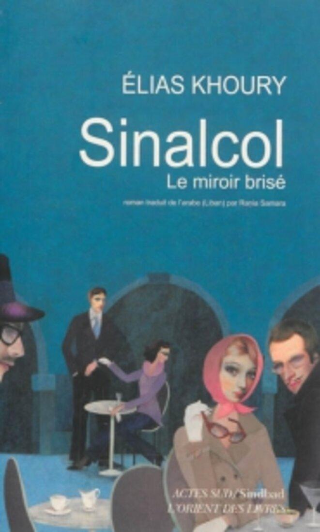 Sinalcol le miroir bris mediapart biblioth que for Le miroir brise