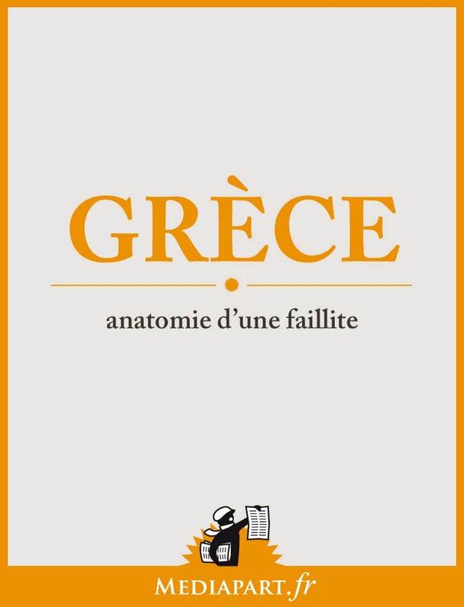 Grèce, anatomie d'une faillite