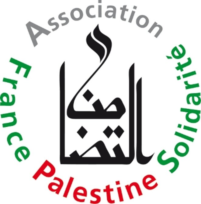 AFPS Association France Palestine Solidarité