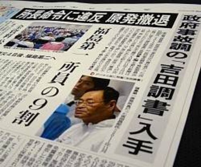 La Une de Asahi Shimbun du 20 mai 2014