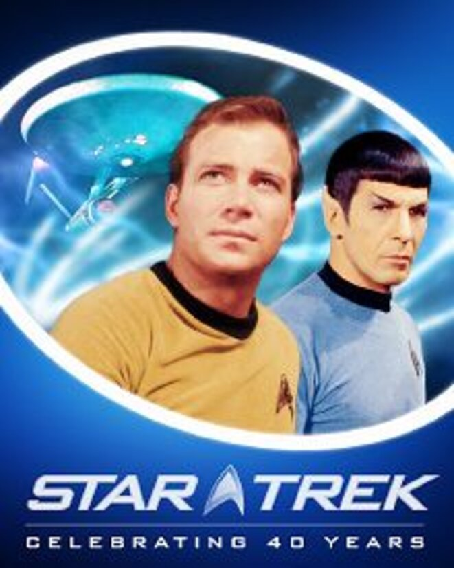 Le logo de Star Trek en 2007 © DR