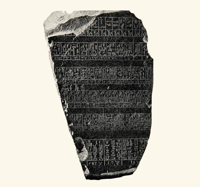 La pierre de Palerme, stèle qui porte les noms des rois de l'Ancien Empire egyptien © DR