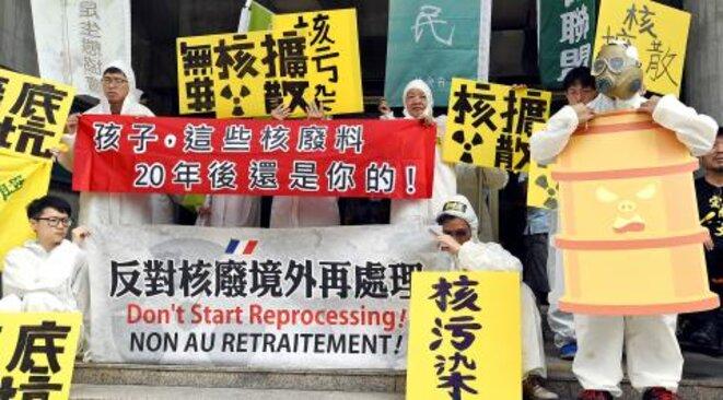 Manifestation contre le retraitement à Taïwan, 4 septembre 2015