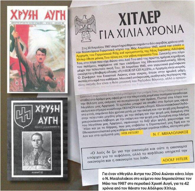 """""""Hitler pour mille ans"""" © ethnos.gr"""