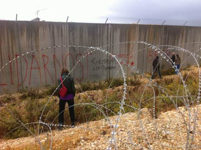 Mur séparant Israël de la Cisjordanie