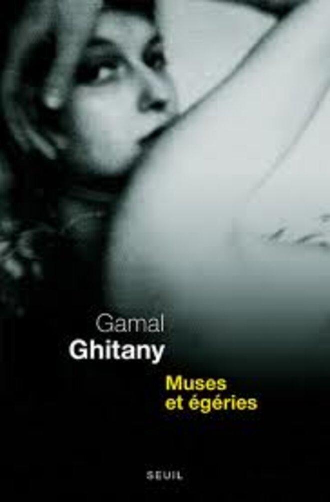 Muses_et_egeries dans Genres (romans, essais, poésie, polar, BD, etc.) collections, beaux livres