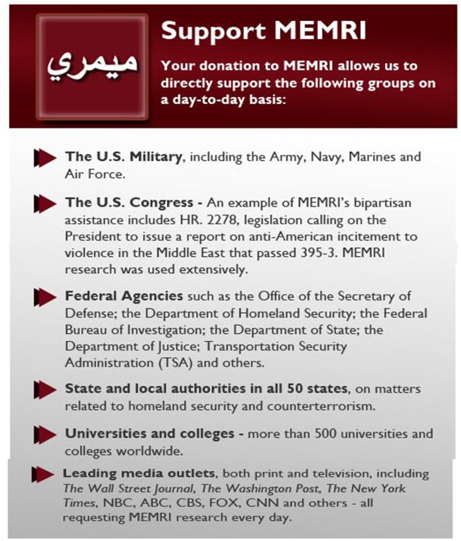 Capture de la page facebook de la page MEMRI onglet SUPPORT