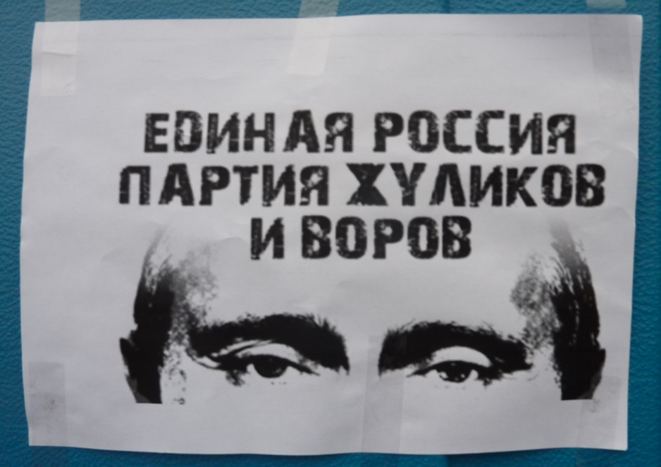 «Le parti des escrocs et des voleurs»: slogan des manifestations de l'hiver 2011/2012.