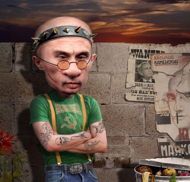 L'une des caricatures de Poutine sur Facebook.