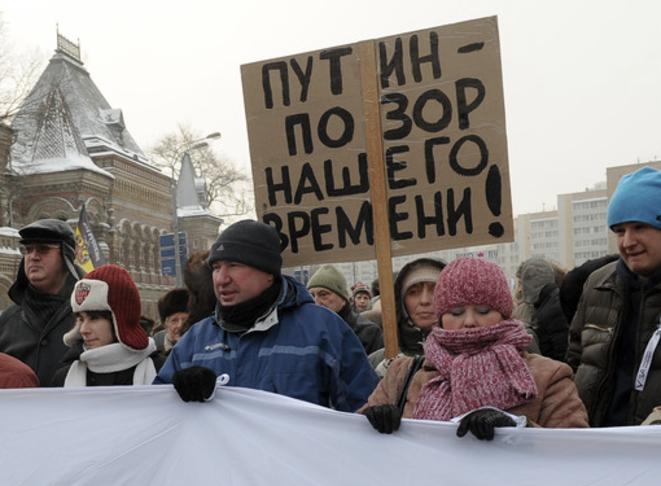 Moscou, samedi 4 février.