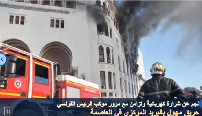 L'incendie hier dans le centre d'Alger.