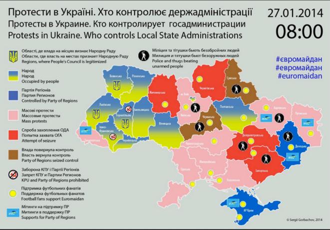 L'opposition occupe les bâtiments des autorités régionales dans dix régions (oblast): carte faite par le mouvement EuroMaïdan.