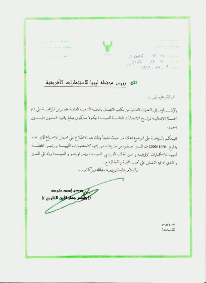 La note signée Moussa Koussa. Cliquez sur l'image pour l'agrandir.