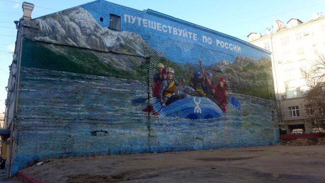 Voyagez en Russie... Rue Loubianka. © CB