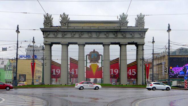 Arc de triomphe de l'avenue Moskovskaya à Saint-Petersbourg