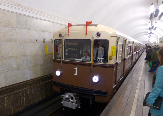 Une ancienne rame du métro de Moscou © CB