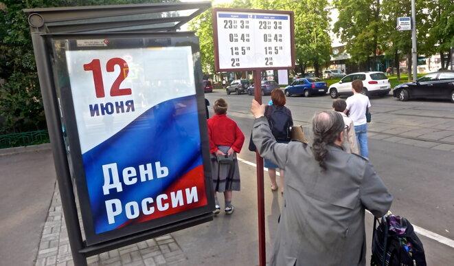 12 Juin. Jour de la Russie. © CB