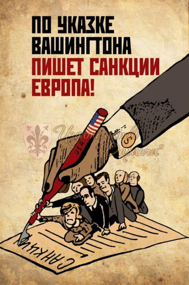 Par un oukase des États-Unis l'Europe a écrit les sanctions !