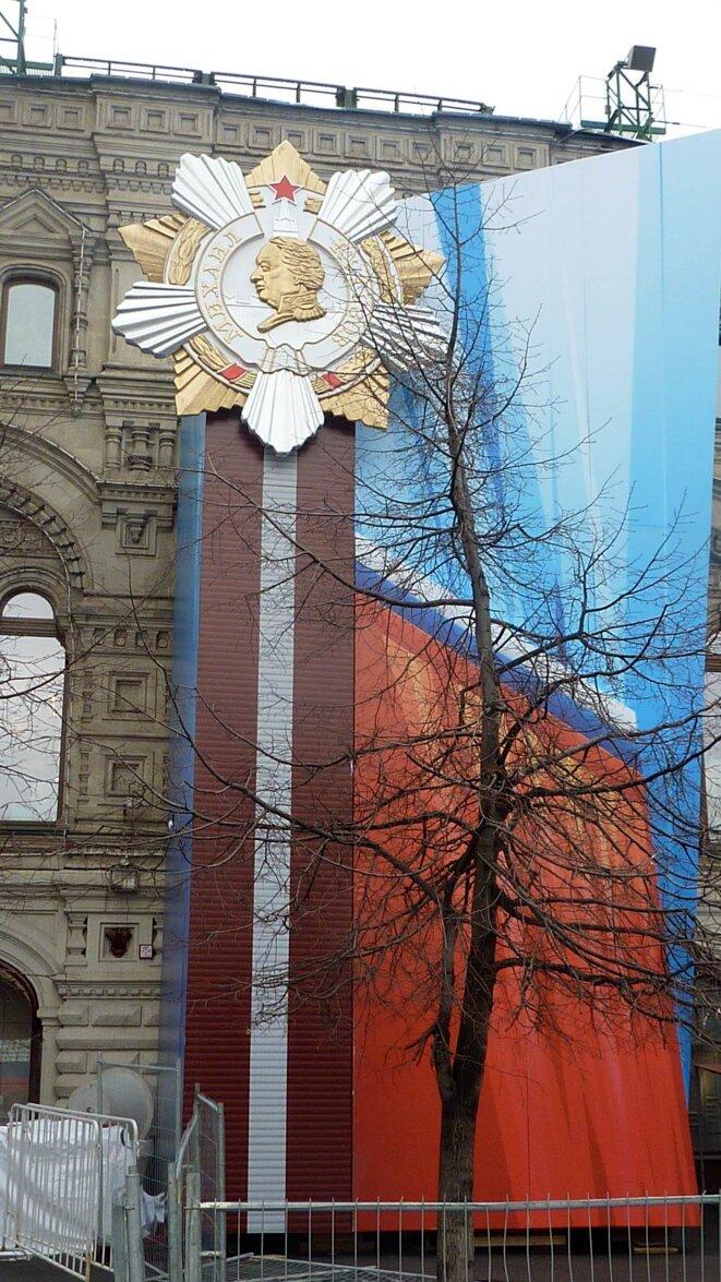Banderolle avec la médaille de Koutousov © CB.