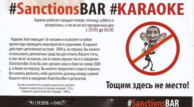 SanctionsBar Karaoké