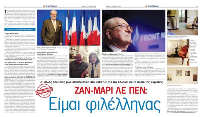 L'entretien de Jean-Marie Le Pen dans Embros (« En Avant »), journal lié à Aube dorée.
