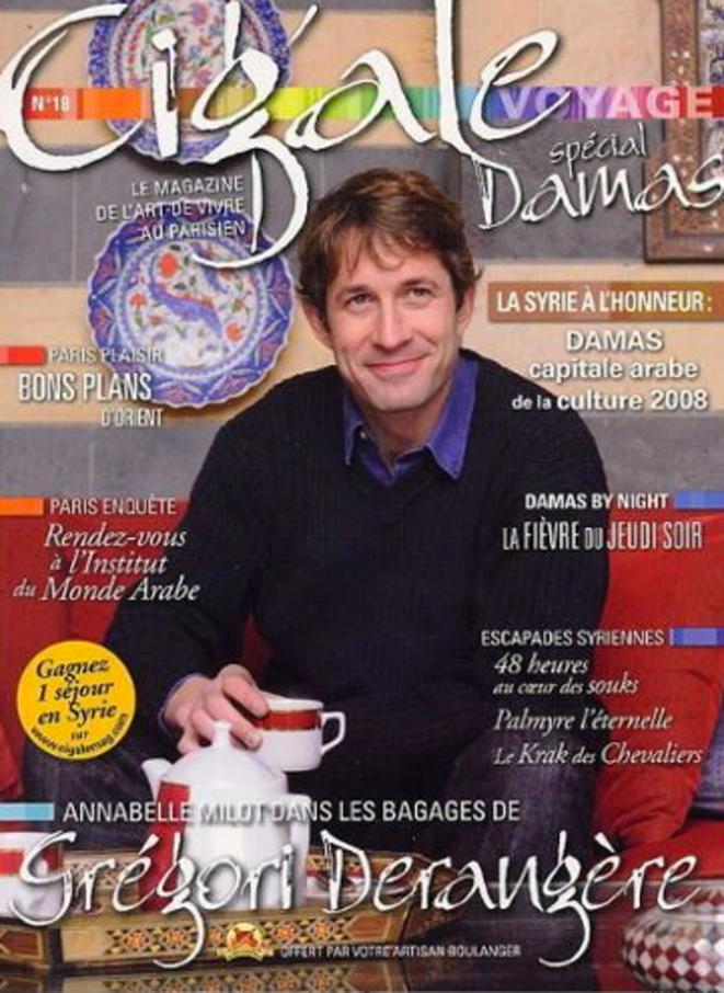 La une du magazine Cigale consacré à la Syrie, en 2008.