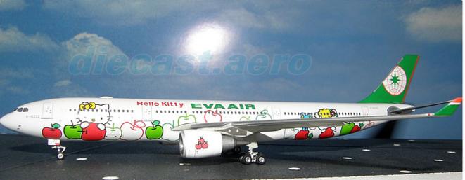Taïwan 2nd largest Airline
