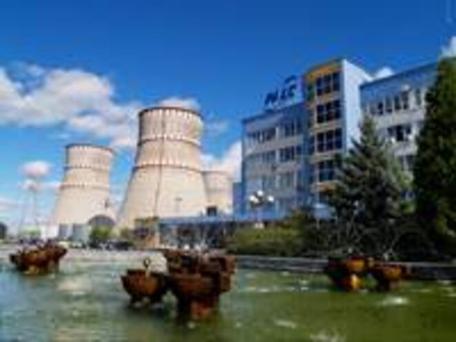 Centrale de Rovno © AIEA