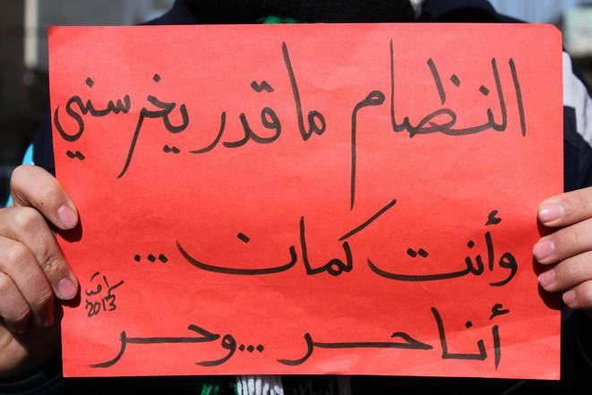 """""""Le régime ne m'a pas fait taire...toi non plus...je suis libre...et [encore] libre"""" © Ecriteau adressé à un bataillon islamiste le 25/01/2013 à Saraqeb (Idlib, Nord de la Syrie)."""