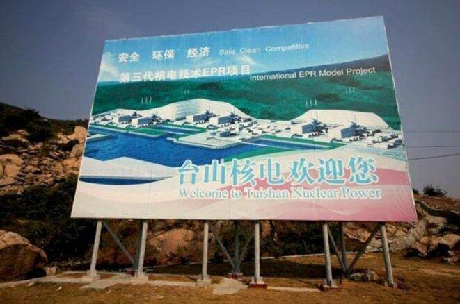 Chantier de la future centrale EPR de Taishan.