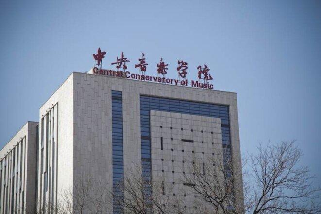 Le conservatoire central de musique de Pékin. Près de 500 € l'heure de cours supplémentaire. © Jordan Pouille