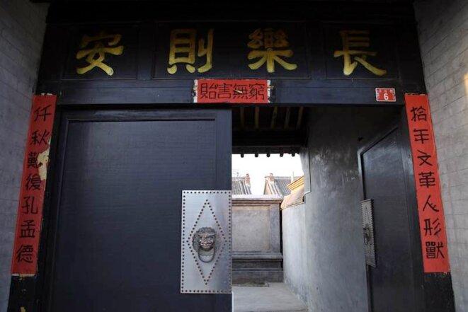 L'entrée de la maison de Wang Jing Yun