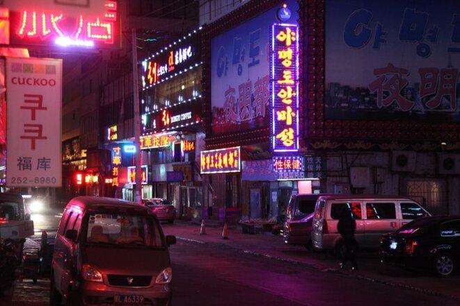 Dans la ville de Yanji