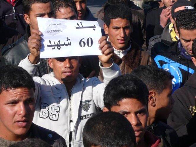 Manifestation le 19 janvier à Kasserine © Thomas Cantaloube