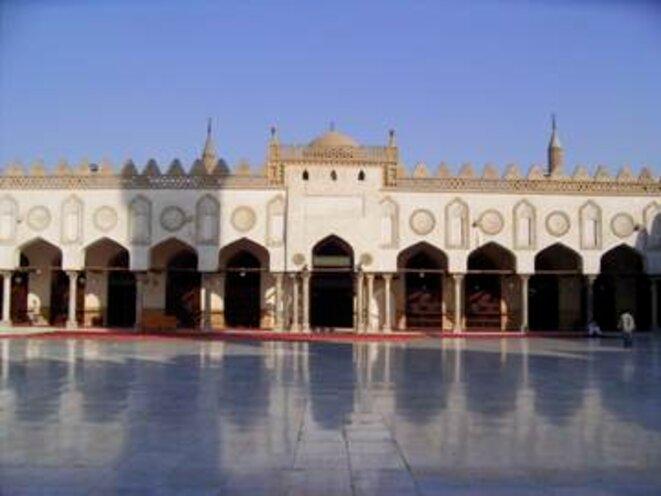 L'Université Al-Azhar
