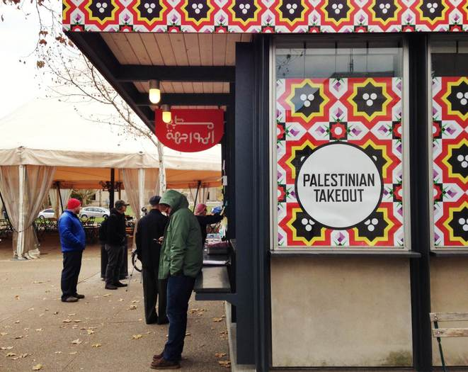 Palestinian take out. © Nastasia Peteuil
