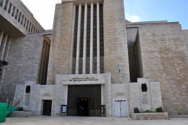 La gran sinagoga de Jerusalém, marzo de 2015 © Pierre Puchot