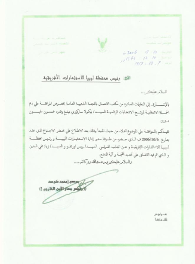 Le document révélé par Mediapart.