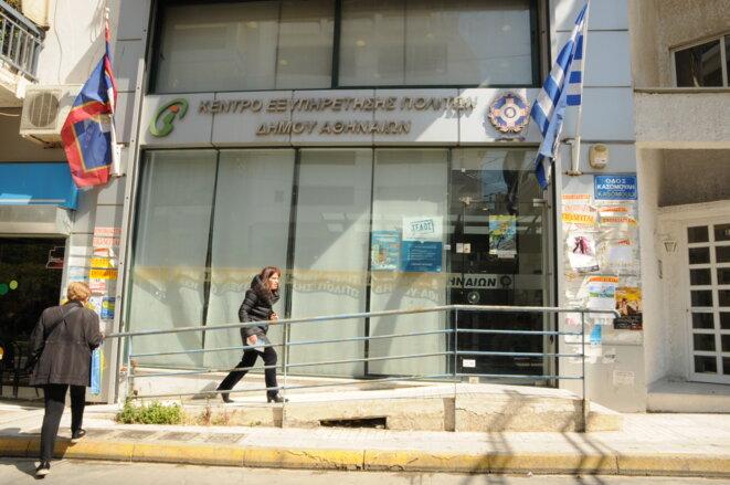 """Le """"centre de services au citoyen' (KEP) du quartier Neos Kosmos, à Athènes © Amélie Poinssot"""