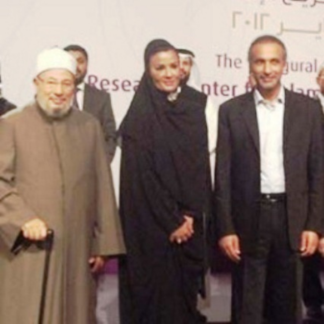 Ramada, Cheikha Moza et Cheikh Qaradawi © Internet