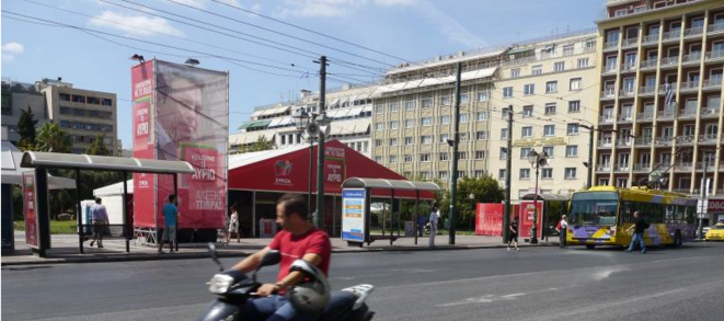Le kiosque électoral de Syriza, dans le centre d'Athènes. © AP