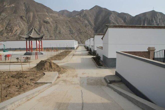 Changpo