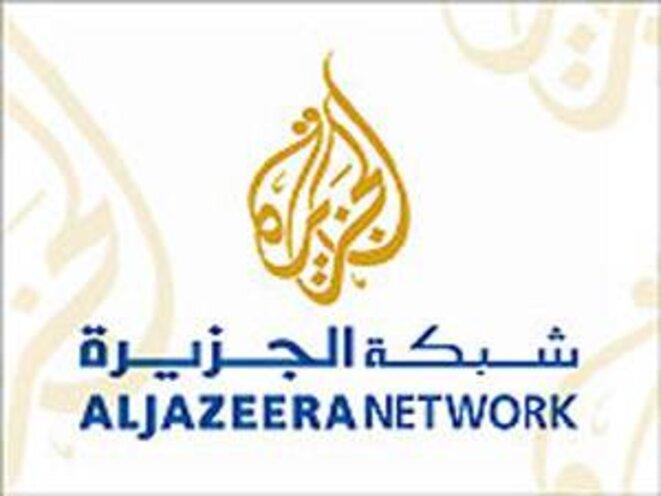 Le logo d'Al-Jazeera