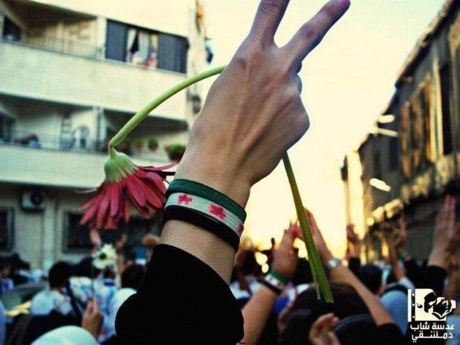 Manifestation à Mawazini, Damas