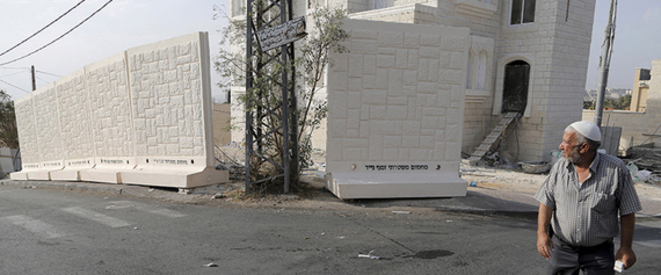 Le mur érigé à Jabal Moukabber © Reuters