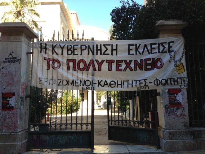 Ecole Polytechnique à Athènes © Sepideh Farsi