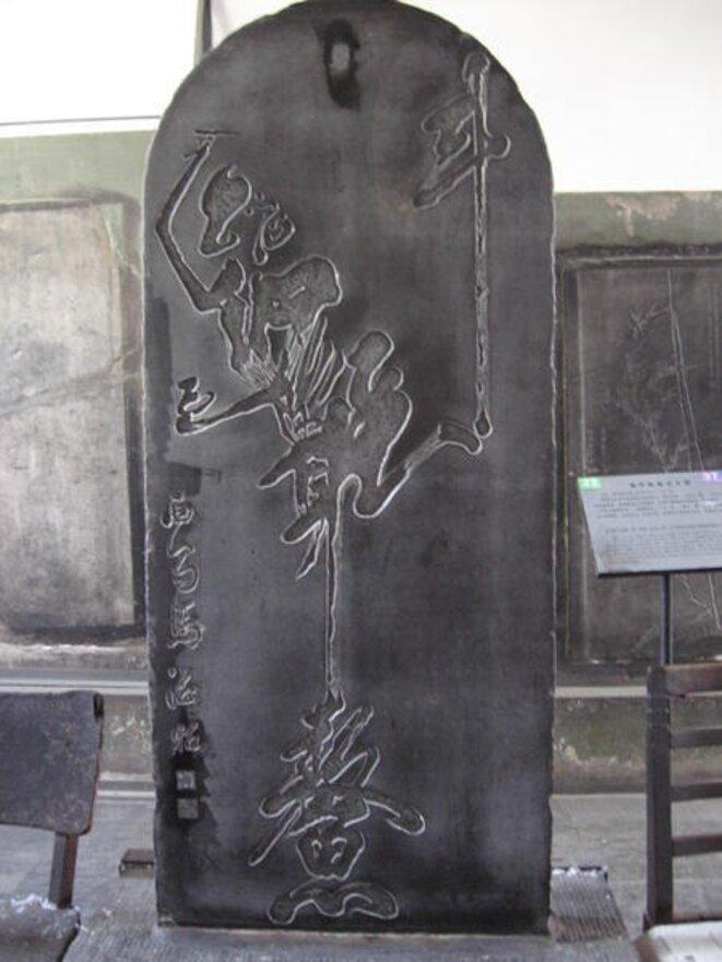 Stèle de la Danse à Xian © Inconnu